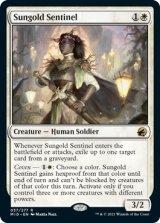 日金の歩哨/Sungold Sentinel 【英語版】 [MID-白R]