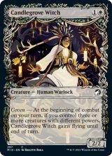 蝋燭林の魔女/Candlegrove Witch (ショーケース版) 【英語版】 [MID-白C]