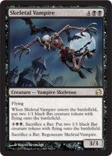 骸骨の吸血鬼/Skeletal Vampire 【英語版】 [MMA-黒R]《状態:NM》