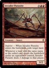 侵略の寄生虫/Invader Parasite 【英語版】 [NPH-赤R]《状態:NM》