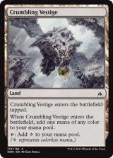 崩壊する痕跡/Crumbling Vestige 【英語版】 [OGW-茶C]《状態:NM》