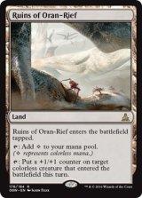 オラン=リーフの廃墟/Ruins of Oran-Rief 【英語版】 [OGW-茶R]《状態:NM》