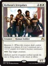 キテオンの不正規軍/Kytheon's Irregulars 【英語版】 [ORI-白R]《状態:NM》