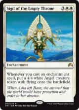 空位の玉座の印章/Sigil of the Empty Throne 【英語版】 [ORI-白R]《状態:NM》