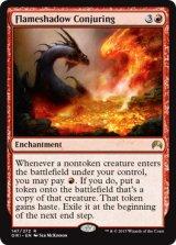 炎影の妖術/Flameshadow Conjuring 【英語版】 [ORI-赤R]《状態:NM》