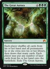 大オーロラ/The Great Aurora 【英語版】 [ORI-緑MR]《状態:NM》