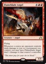 炎刃の天使/Flameblade Angel 【英語版】 [SOI-赤R]《状態:NM》
