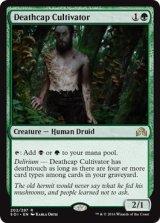 死天狗茸の栽培者/Deathcap Cultivator 【英語版】 [SOI-緑R]《状態:NM》