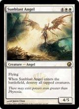 太陽破の天使/Sunblast Angel 【英語版】 [SOM-白R]《状態:NM》