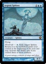 銀白のスフィンクス/Argent Sphinx 【英語版】 [SOM-青R]《状態:NM》