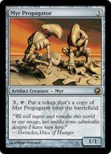 マイアの繁殖者/Myr Propagator 【英語版】 [SOM-アR]《状態:NM》