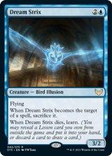 夢の大梟/Dream Strix 【英語版】 [STX-青R]