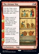 アクロス戦争/The Akroan War 【英語版】 [THB-赤R]《状態:NM》