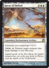 ヘリオッドの槍/Spear of Heliod 【英語版】 [THS-白R]《状態:NM》
