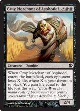 アスフォデルの灰色商人/Gray Merchant of Asphodel 【英語版】 [THS-黒C]《状態:NM》