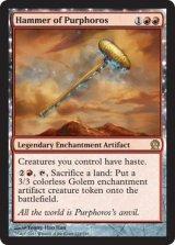 パーフォロスの槌/Hammer of Purphoros 【英語版】 [THS-赤R]《状態:NM》