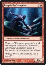 迷宮の勇者/Labyrinth Champion 【英語版】 [THS-赤R]《状態:NM》
