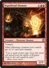 怒血のシャーマン/Rageblood Shaman 【英語版】 [THS-赤R]《状態:NM》