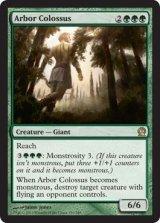 高木の巨人/Arbor Colossus 【英語版】 [THS-緑R]《状態:NM》