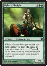 ナイレアの信奉者/Nylea's Disciple 【英語版】 [THS-緑C]《状態:NM》