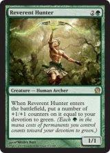恭しき狩人/Reverent Hunter 【英語版】 [THS-緑R]《状態:NM》
