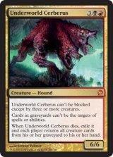 死の国のケルベロス/Underworld Cerberus 【英語版】 [THS-金MR]《状態:NM》