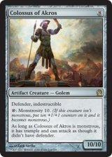 アクロスの巨像/Colossus of Akros 【英語版】 [THS-アR]《状態:NM》