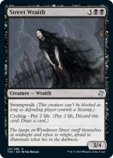 通りの悪霊/Street Wraith 【英語版】 [TSR-黒U]