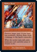 溶鉄の雨/Molten Rain (旧枠) 【英語版】 [TSR-赤TS]
