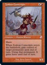 士気溢れる徴集兵/Zealous Conscripts (旧枠) 【英語版】 [TSR-赤TS]
