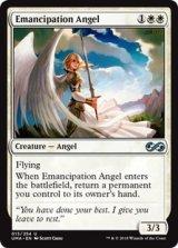 解放の天使/Emancipation Angel 【英語版】 [UMA-白U]