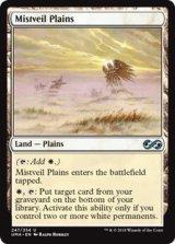 霧覆いの平地/Mistveil Plains 【英語版】 [UMA-土地U]《状態:NM》