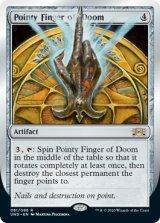 Pointy Finger of Doom 【英語版】 [UND-灰R]《状態:NM》