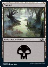 Swamp No.91 【英語版】 [UND-土地C]《状態:NM》