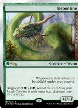 Serpentine 【英語版】 [UST-緑R]《状態:NM》