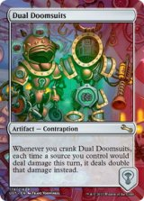 Dual Doomsuits 【英語版】 [UST-からくりR]