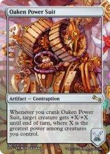 Oaken Power Suit 【英語版】 [UST-からくりR]