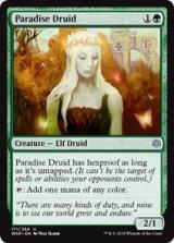 楽園のドルイド/Paradise Druid 【英語版】  [WAR-緑U]《状態:NM》