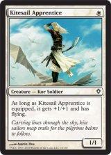 帆凧の弟子/Kitesail Apprentice 【英語版】 [WWK-白C]《状態:NM》