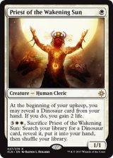 覚醒の太陽の神官/Priest of the Wakening Sun 【英語版】 [XLN-白R]《状態:NM》
