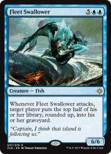 船団呑み/Fleet Swallower 【英語版】 [XLN-青R]《状態:NM》