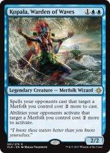 波を司る者、コパラ/Kopala, Warden of Waves 【英語版】 [XLN-青R]《状態:NM》
