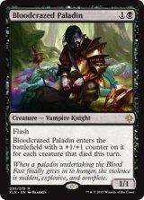 血に狂った聖騎士/Bloodcrazed Paladin 【英語版】 [XLN-黒R]《状態:NM》