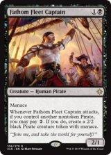 深海艦隊の船長/Fathom Fleet Captain 【英語版】 [XLN-黒R]《状態:NM》