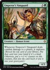 皇帝の先兵/Emperor's Vanguard 【英語版】 [XLN-緑R]《状態:NM》