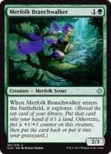 マーフォークの枝渡り/Merfolk Branchwalker 【英語版】 [XLN-緑U]《状態:NM》
