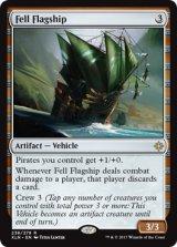 不吉な旗艦/Fell Flagship 【英語版】 [XLN-アR]《状態:NM》