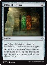 起源の柱/Pillar of Origins 【英語版】 [XLN-アU]