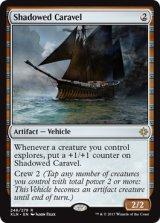 陰鬱な帆船/Shadowed Caravel 【英語版】 [XLN-アR]《状態:NM》