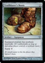 先駆者の長靴/Trailblazer's Boots 【英語版】 [ZEN-灰U]《状態:NM》
